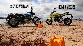 Download The Fun Bike Review: Honda MSX125 Grom vs Suzuki VanVan | Bike Social Video