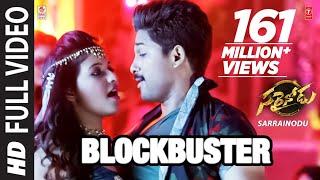 Download BLOCKBUSTER Full Video Song || ″Sarrainodu″ || Allu Arjun, Rakul Preet || Telugu Songs 2016 Video