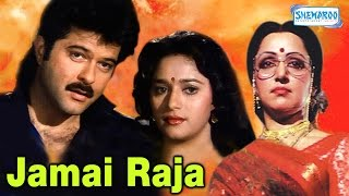 Download Jamai Raja - Superhit Comedy Movie - Anil Kapoor - Madhuri Dixit - Hema Malini Video