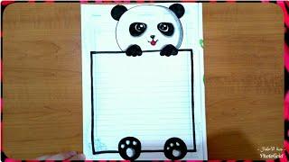 Download رسم الباندا ،تزيين الدفاتر المدرسية من الداخل للبنات والولاد خطوة بخطوة ، تسطير الكراسة ،تزيين دفاتر Video