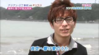 Download [字幕]オリラジ - 純恋歌(替え歌) Video