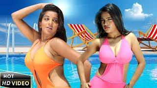 Download BIKINI BABES of Latkhor | Monalisa | मोनालिसा का बिकिनी Song | Sonakshi Singh Video