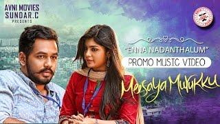 Download Meesaya Murukku - Enna Nadanthalum (Promo Music Video) | Hiphop Tamizha ft. Kaushik Krish Video