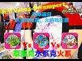 Download 马版 Pokemon Tretta Ver04 - Master Sceptile Vs Master Swampert Vs Master Blaziken Video