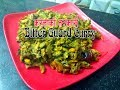 Download करेला बनाउने नया तरिका | bitter guard curry | karela pyaj ki sabji | sajilo kitchen Video