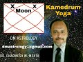 Download KEMDRUM YOGA by Dr Dharmesh M Mehta Video