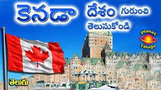 Download Know about Canada Country in Telugu by Planet Telugu Video