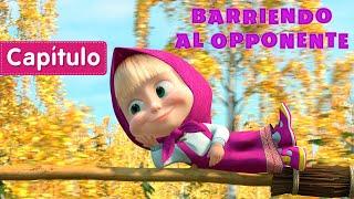 Download Masha y el Oso - De Tal Palo Tal Astilla 💫 (Capítulo 31) Video