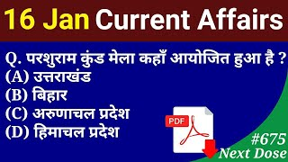 Download Next Dose #675 | 16 January 2020 Current Affairs | Daily Current Affairs | Current Affairs In Hindi Video