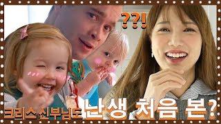 Download 귀염 뽀짝이 로즈와 크리스 신부님의 English Breakfast 몰래카메라? (귀여움 터짐!!🤣) Video