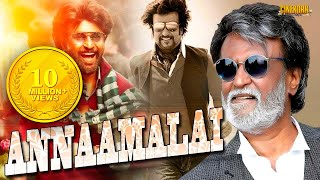 Download Annamalai Super Hit Full Movie ft. Megastar Rajinikanth, Khushboo, Sarath Babu Video
