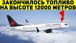 Download На высоте 12000 метров у самолета закончилось топливо. И вот что произошло дальше Video