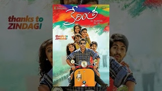 Download Kerintha | Telugu Full Movie 2015 | English Subtitles | Sumanth Ashwin, Sri Divya, Tejaswi Madivada Video