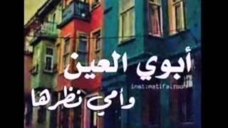 Download قفشات شعريه بصراويه2014علي الدليمي91 Video