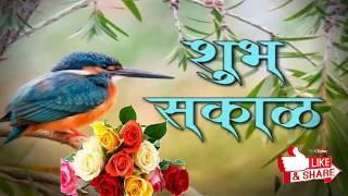 सपरभत मरठ कवत Marathi Kavita