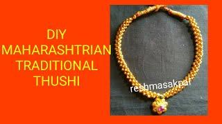 Download DIY maharashtrian traditional thushi/महाराष्ट्रीयन ठुशी कशी बनवायची Video