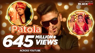 Download Patola Lyrical Video | Blackmail | Irrfan Khan & Kirti Kulhari | Guru Randhawa Video