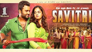 Download Savitri (2017) Latest South Indian Full Hindi Dubbed Movie | Nara Rohit | Blockbuster Action Movie Video