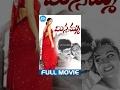 Download Missamma Full Movie   Sivaji, Bhumika Chawla, Laya   G Neelakanta Reddy   Vandemataram Srinivas Video