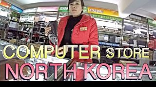 Download Computer Store in North Korea Video
