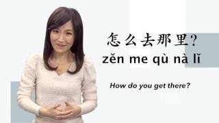 Download Top 10 Essential Phrases in Mandarin Video