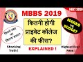 Download जानें क्या होगी MBBS की फीस🔥 | MBBS 2019 | NEET Score Vs Budget 🔥for Private & Deemed Colleges🔥 Video