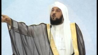 Download خطبة الجمعة l الصبر l د. محمد العريفي Video