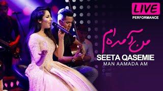 Download Man aamada am Seeta Qasemie Video