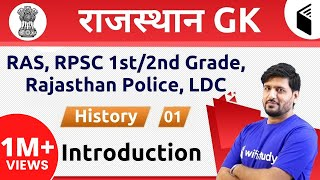 Download 8:00 PM Rajasthan GK by Praveen Sir I History Day-1 | Introduction Video
