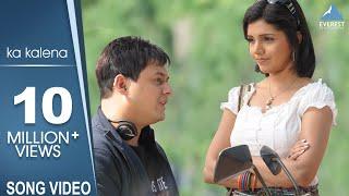 Download Ka Kalena Song - Mumbai Pune Mumbai   Romantic Marathi Songs   Swapnil Joshi, Mukta Barve Video