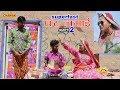 Download सुपरफास्ट - घर जमाई Part 2 - सास ने जमाई को धमकाया || Rajasthani Chamak Music Video