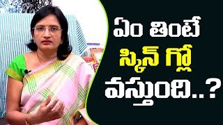 Download Get Glowing Skin-Do's and Dont's l Cosmetologist Lalitha Reddy l Hai TV Video