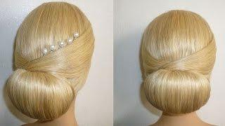 Download Frisur mit Duttkissen/Dutt.Hochsteckfrisur.Abiballfrisur.Donut Hair Bun Hairstyle.Chignon Donut Video