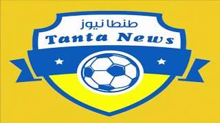 Download ملخص هجمات طنطا خلال مباراة مصر المقاصة وطنطا (الاسبوع الاول) Video