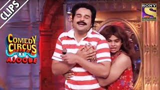 Download Krushna And Siddarth Tease Vipul And Archana   Comedy Circus Ke Ajoobe Video