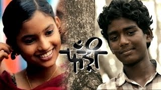 Download Fandry Song - Ajay Atul Video