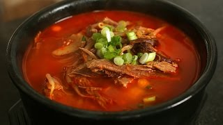 Download Spicy beef and vegetable soup (Yukgaejang: 육개장) Video