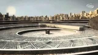 Download New Mecca Project 2020 Masjid al Haram Video