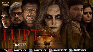Download Lupt Official Hindi Trailer 2019 | Hindi Movies | Javed Jaaferi | Vijay Raaz Video