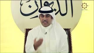 Download حلقة برنامج #الديوان ح 23- ٩- ٢٠١٧#كويت سبورت Video