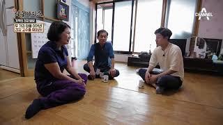Download 3개월 시한부 판정을 뒤집은 여자가 있다?! 기적의 #건강밥상 Video