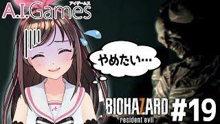 Download 【BIOHAZARD 7 resident evil】#19 楽しいビデオ鑑賞会! パーティ前夜! Video