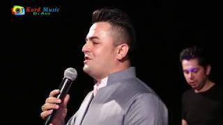 Download Talar Kani Mariwan Part 3 Farshad Amini Video