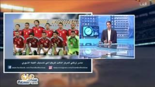 Download مصر تفوز بالمركز الثالث افريقيا و الأول عربيا في تصنيف الفيفا الشهري..تعرف على السبب Video