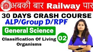 Download 12:00 PM - Railway Crash Course | GS by Shipra Ma'am | Day #02 | Classification Of Living Organisms Video