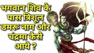 33 CRORE GODS OF INDIA / 33 CRORE DEVI - DEVTA / 33 KOTI DEVI