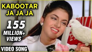 Download Kabootar Ja Ja Ja - Lata Mangeshkar & S P Balasubramaniam's Duet - Bhagyashree Songs Video