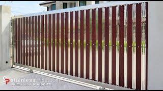 Download ประตูรั้วบ้าน แบบที่ได้รับความนิยมสูงสุดอยู่ในขณะนี้ Video
