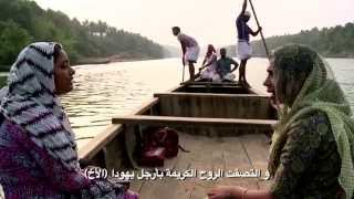 Download Sama – Muslim Mystic Music of India (Arabic) Video