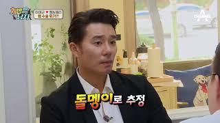 Download (심각) 엄살쟁이 쌤의 뱃속에 이물질이?! 대체 뭘 먹은 거야ㅠ ㅠ Video